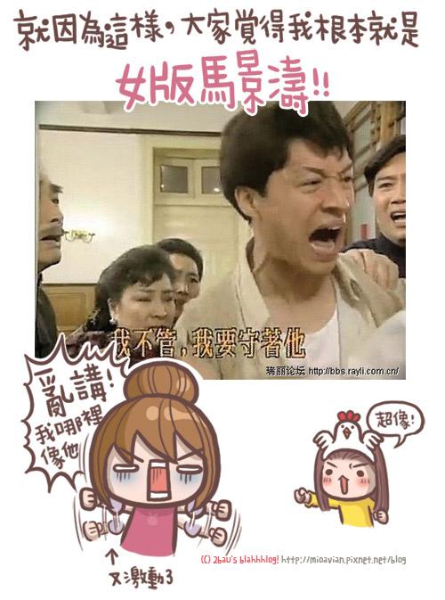 永春拳02