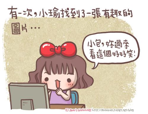 PC白癡03