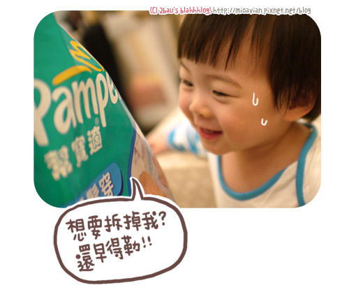Pampers11