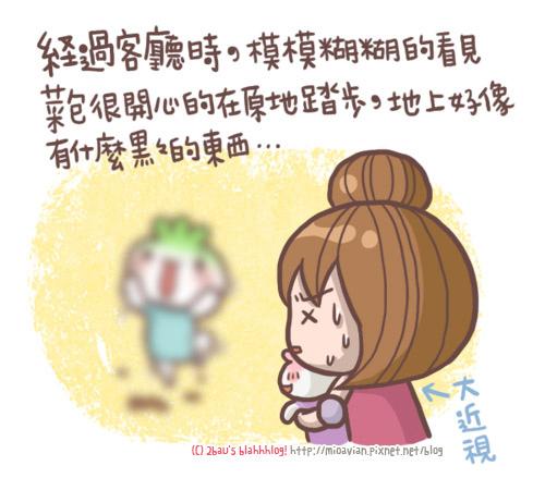狗大便事件05