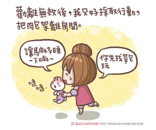 狗大便事件04