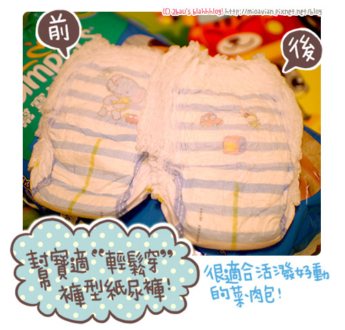 Pampers02-6