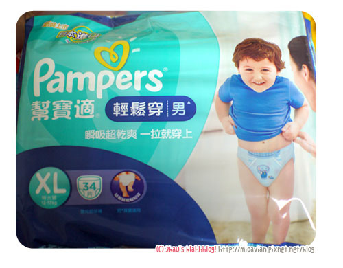 Pampers03-13