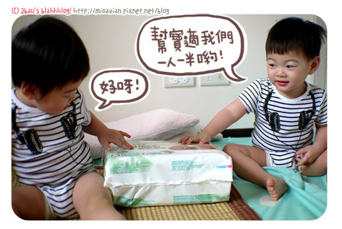 Pampers05-11