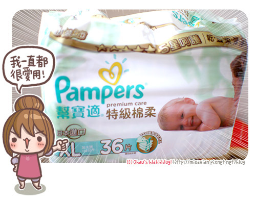 Pampers05-08