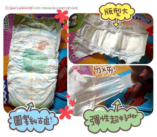 Pampers05-10