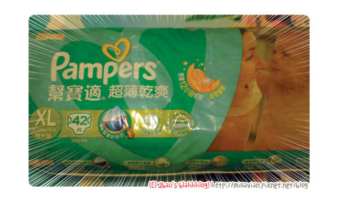 Pampers06-07