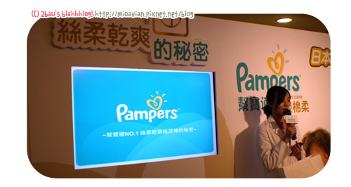 pampers10
