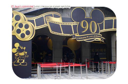 Disney90-03