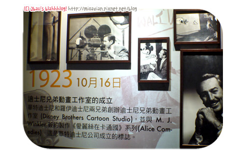 Disney90-07