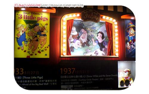 Disney90-09