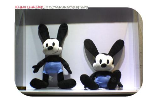 Disney90-08