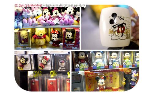 Disney90-29