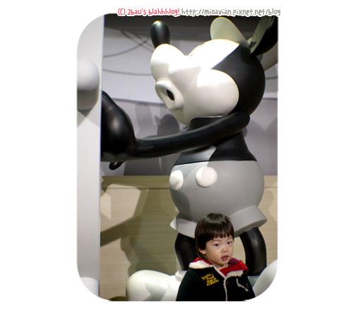 Disney90-19