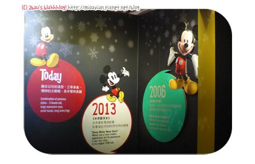 Disney90-21