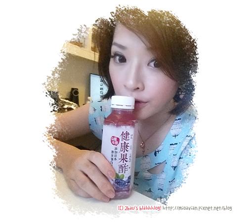 波蜜果醋_藍莓口味11