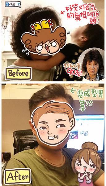 小朋友害怕的壞人髮型09