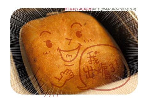 象印麵包機20