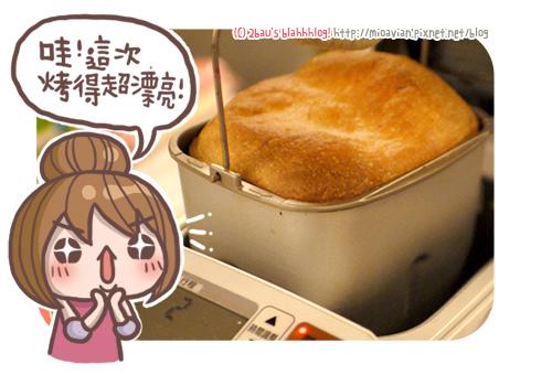 象印麵包機21
