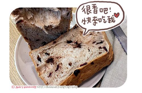 象印麵包機35