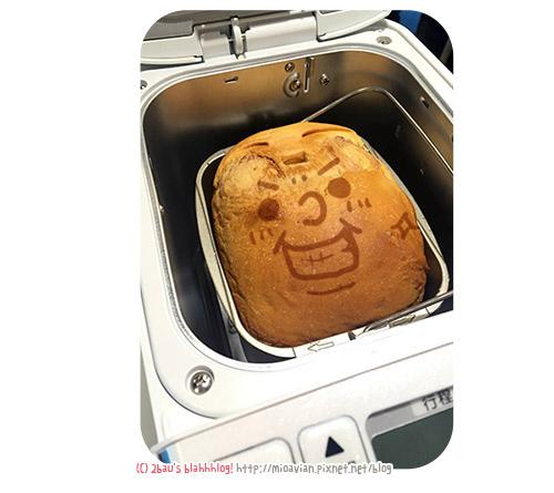 象印麵包機37