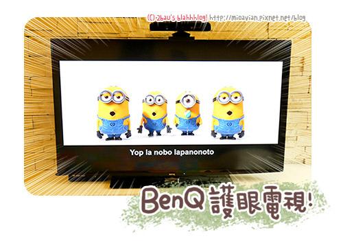 BENQ05