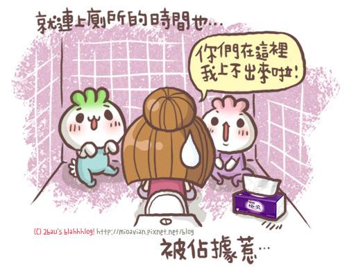 五月花極柔衛生紙09