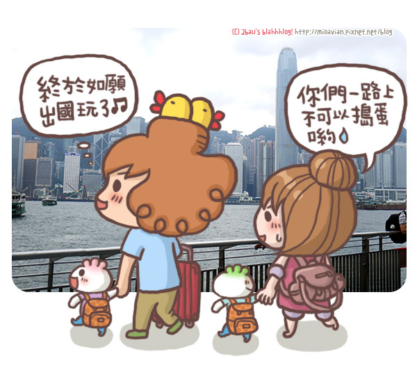 hk_02