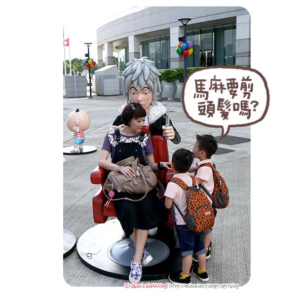 hk_21