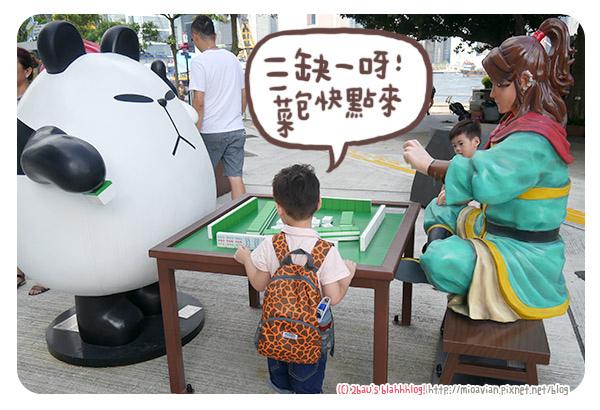 hk_19