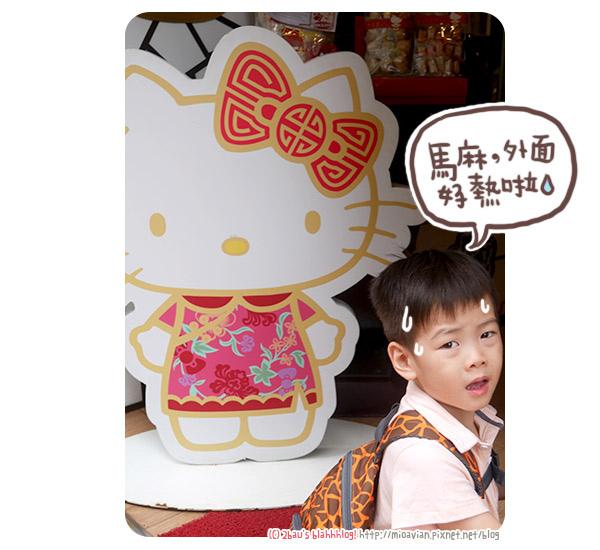 hk_38