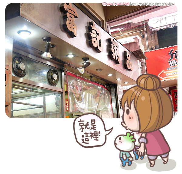 hk_03