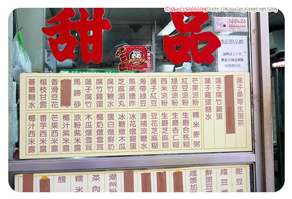 hk_11