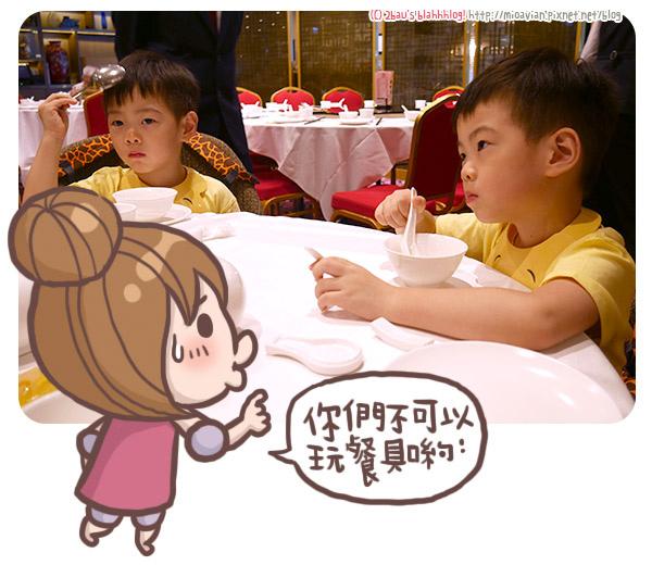 hk_32