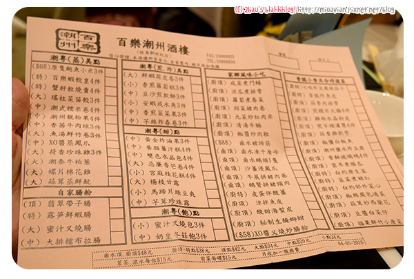 hk_31