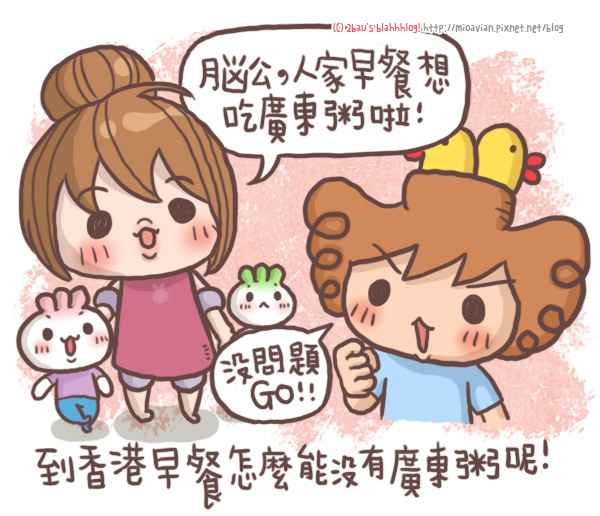 hk_01