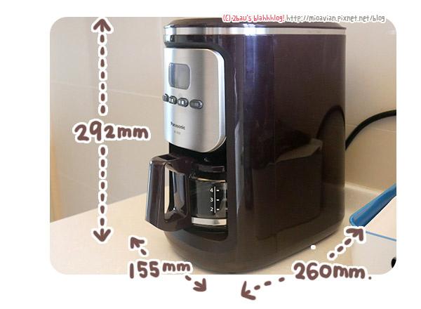 06_Panasonic咖啡機05