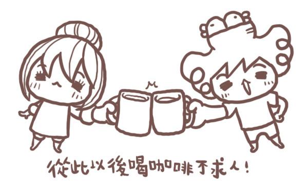 06_Panasonic咖啡機20