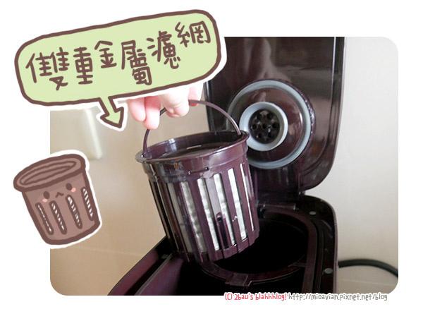 06_Panasonic咖啡機11