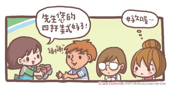 06_Panasonic咖啡機02