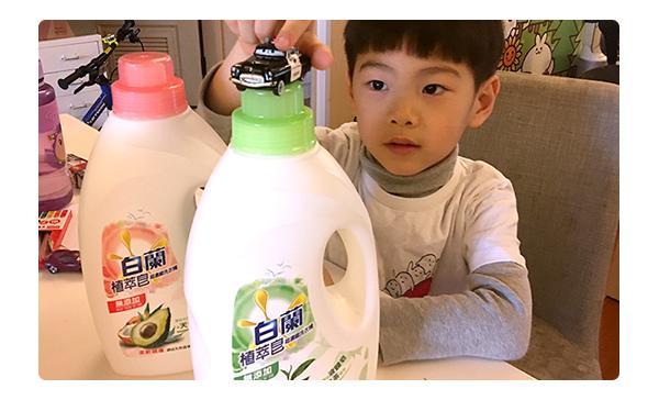 白蘭植萃皂超濃縮洗衣精12
