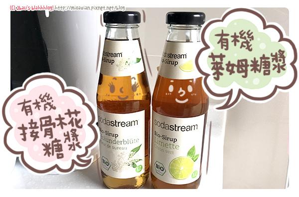 Sodastream13