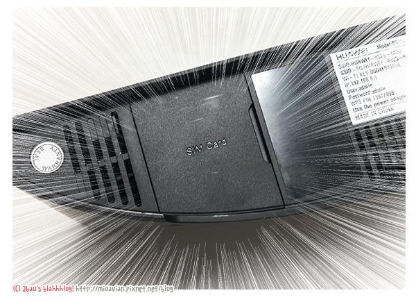 華為B52508