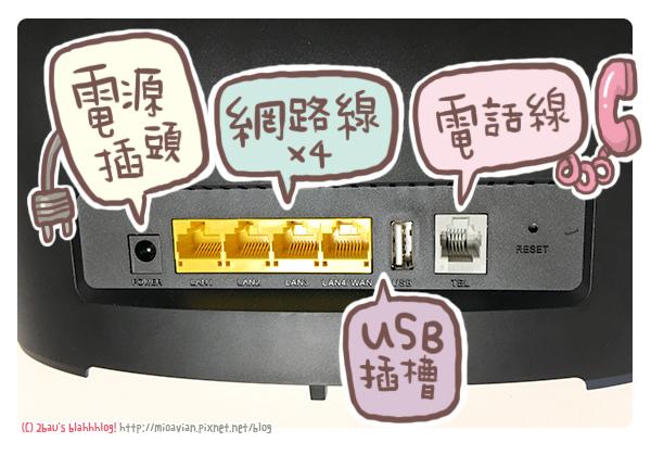 華為B52507