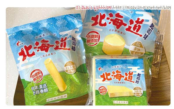 cheese03.jpg