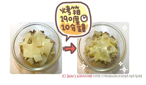cheese08.jpg