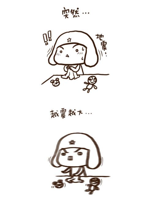 老門的地震後的生活03.jpg