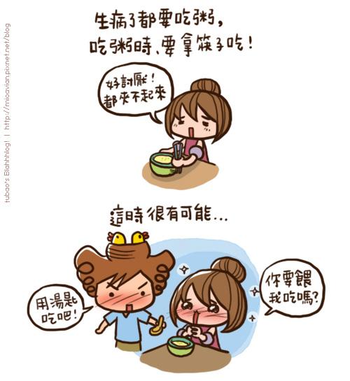 五大必殺技08.jpg