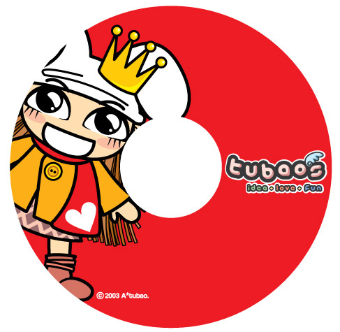 Tubao CD設計 (2003)