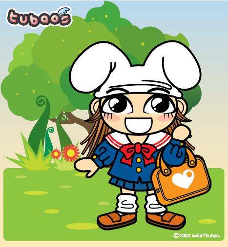 Tubao Style 01 (2003)